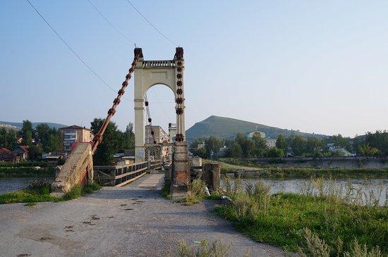 Ust-Katav, Russia: Брянский мост и гора Шиханка