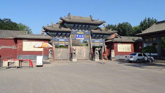 Pingyao County, Kina: Enntrée du temple Shuanglin.
