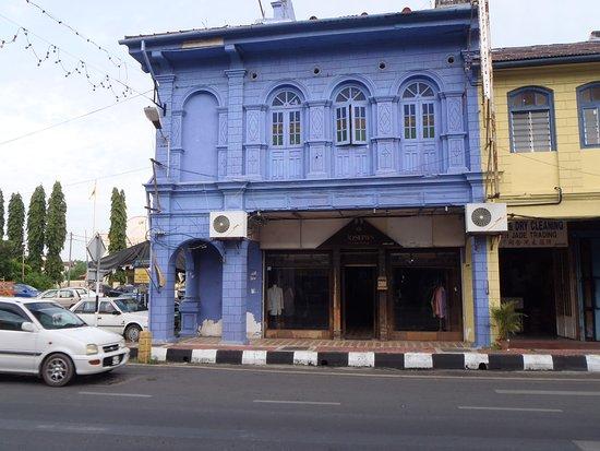 Hotel Sri Garden: Kangar