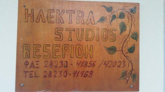 Elektra Studios