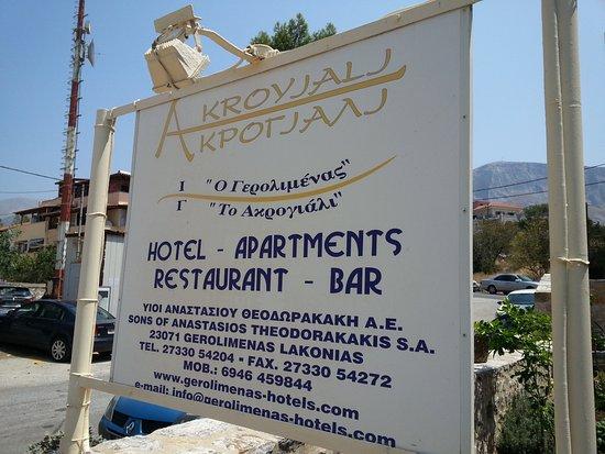 Gerolimenas, Grèce : indirizzo