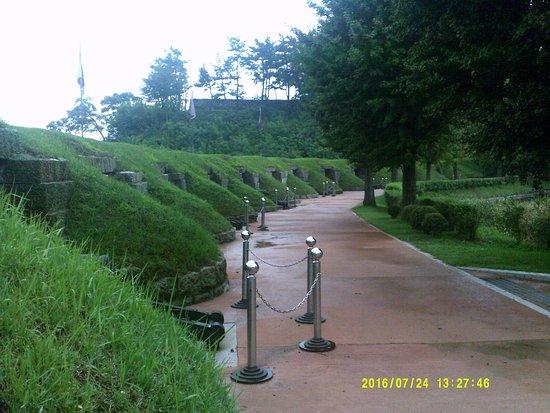 Incheon, South Korea: main battery