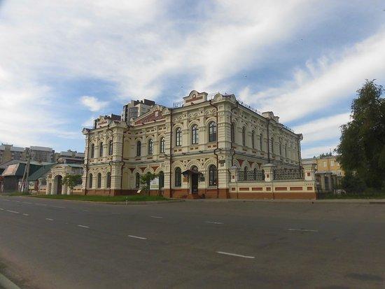 Museum of History of Irkutsk