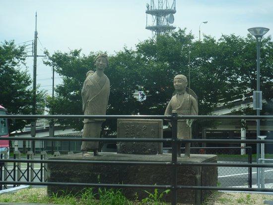 Akatonbo Monument