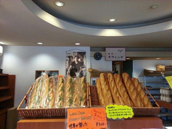 Karuisawa French Bakery : 20160830_155832_large.jpg