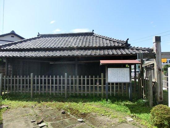 Yokosukamachi Bansho