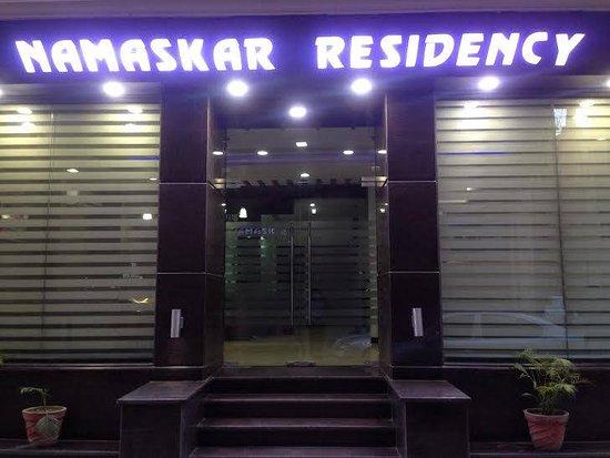 Hotel Namaskar Residency: Namaskar Residency Front View