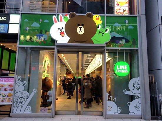 Line Friends Flagship Store, Harajuku