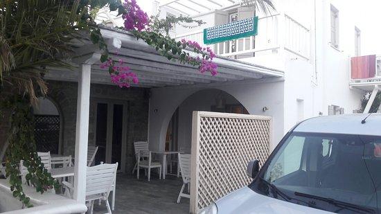 Ornos, اليونان: 20160825_193614_large.jpg