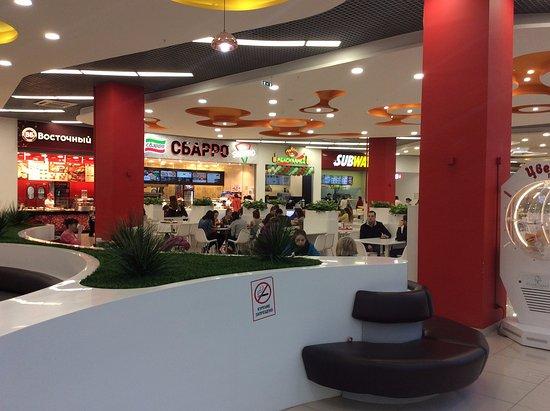 Mall Galereya