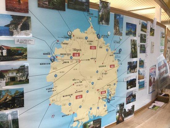 Okinoshima Town Tourist Association