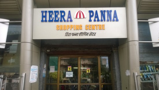 ‪Heera Panna Shopping Center‬