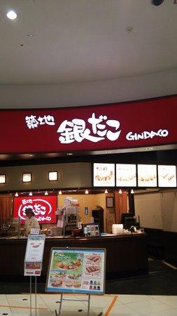 Chikiji Gindako