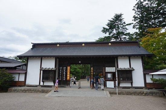 Motsu-ji Temple: 毛越寺 山門