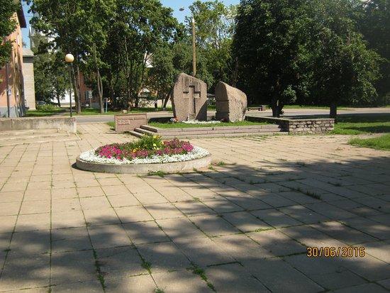 Narva Photo