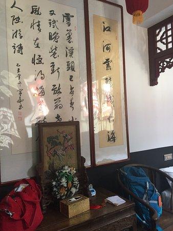 Dejuyuan Folk-style Guesthouse: un angolo della stanza