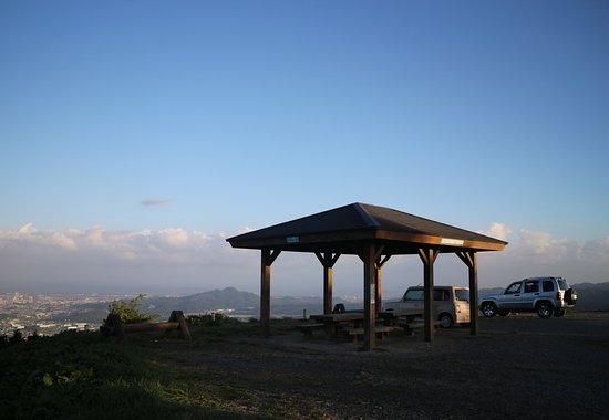Komenoyama Obsevatory