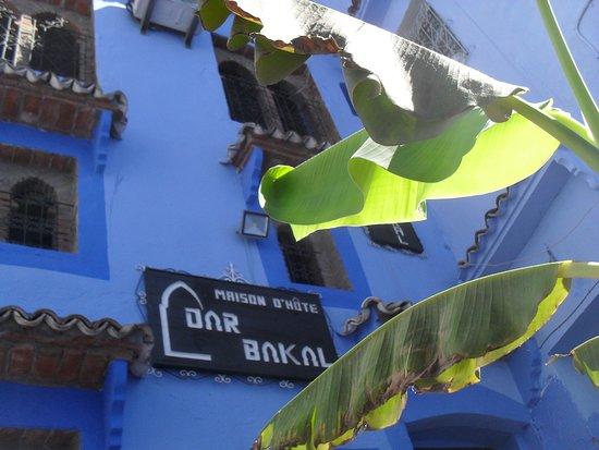 Dar Lbakal: l'entrée