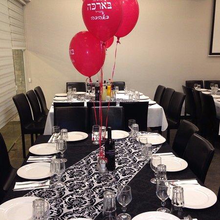 Gedera, İsrail: מסיבת יום הולדת - לפני האירוע