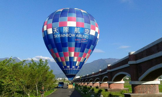 Skyrainbow Airlines(Balloon flights in Taiwan)