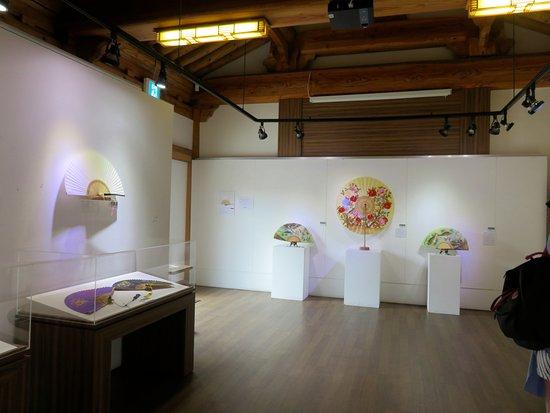 Jeonju Fan Culture Center