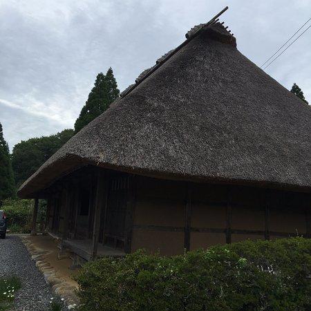 Goto Family Residence