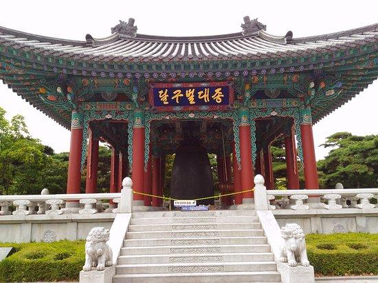 Gukchaebosang Memorial Park