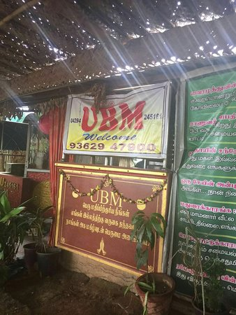 Ubm Namma Veetu Saappaadu, Erode - Restaurant Reviews, Phone Number