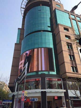 Okura Garden Hotel Shanghai: ホテル近くの交差点(ユニクロ旗艦店)