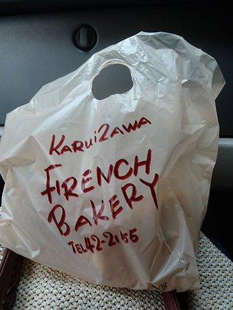 Karuisawa French Bakery Photo