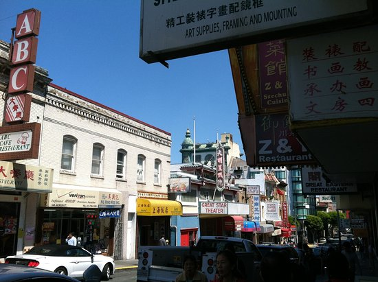 Chinatown: Copper dome of Zoetrope studios located at Folsom