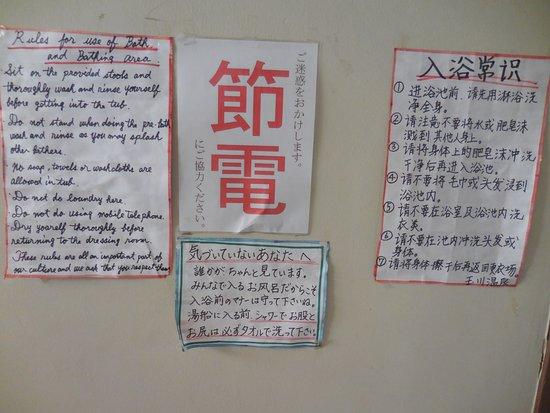 Kai, Ιαπωνία: 他国語記載
