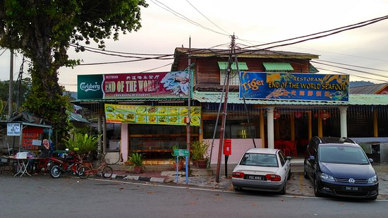 End Of The World Seafood: Exterior view of restaurant at Teluk Bahang roundabout