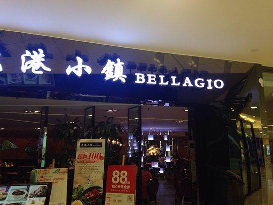 Bellagio Cafe (GongTi) : photo0.jpg