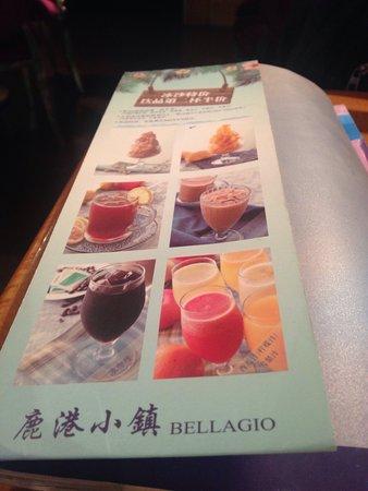 Bellagio Cafe (GongTi) : photo4.jpg