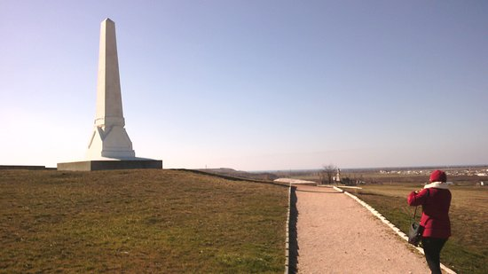 Memorial Alminskiy Battlefield