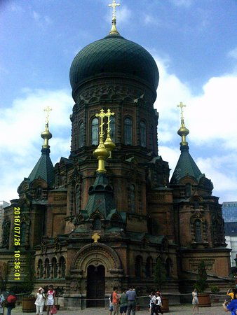 Saint Sophia Cathedral: saint sophia