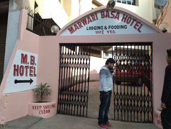 Marwari Basa Hotel