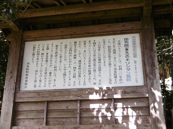Kirishitan Bochi