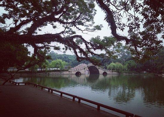 Zuohai Park