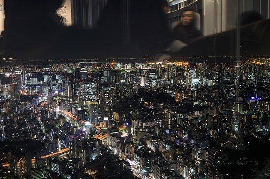 View towards Tokyo Tower - Bild från Tokyo City View Observation Deck (Roppon...
