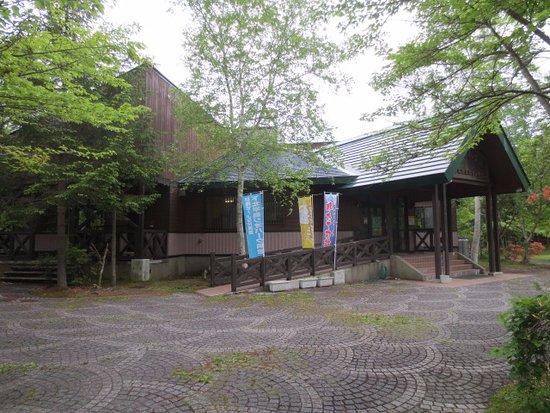 Michi-no-Eki Lake Kawauchi