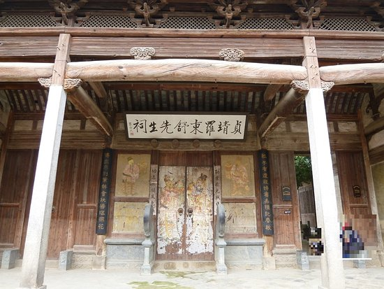 Luo Dongshu Ancestral Hall Photo