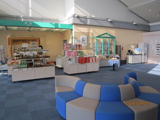 Tanagura-machi, اليابان: ロビーの売店