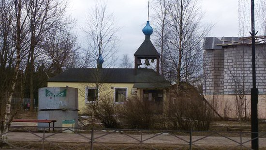 Temple of Our Lady of Smolensk