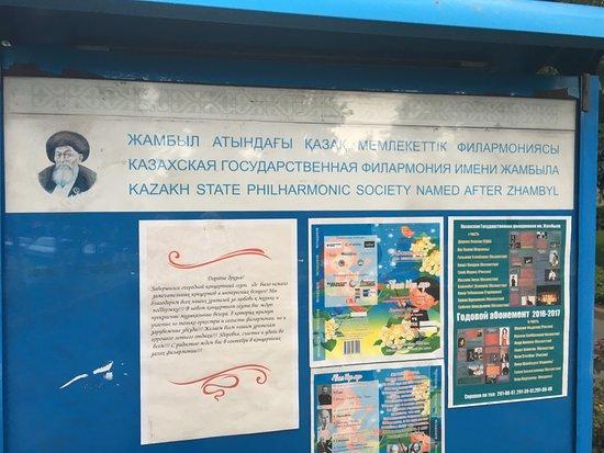 Zhambyl Kazakh State Philharmonic Society