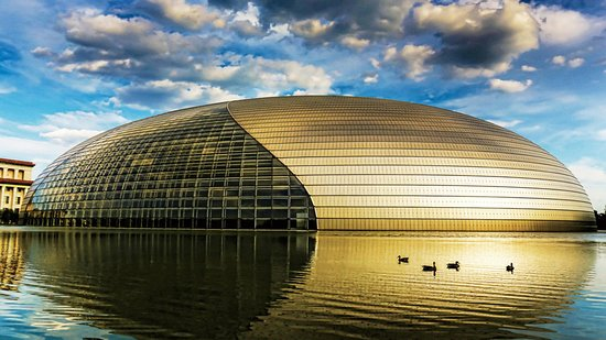 InterContinental Beijing Financial Street: National Grand Theatre