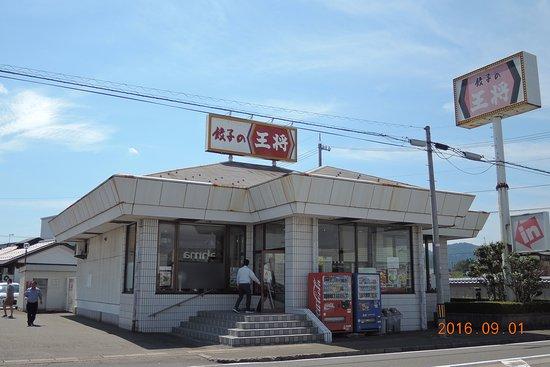 Echizen, Japón: 店の外観