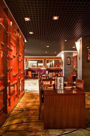 Radisson Blu Hotel Shanghai Hong Quan: Shiki