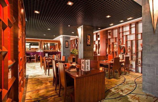 Radisson Blu Hotel Shanghai Hong Quan: Shiki Bar/Lounge